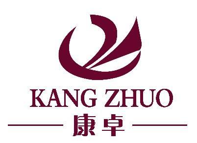 南京康卓环境科技有限公司