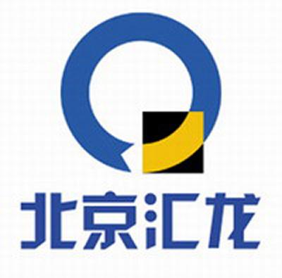 北京汇龙昌海科贸有限公司