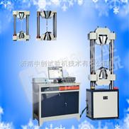预应力钢绞线拉力试验机,钢绞线拉伸试验机