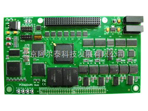 数据采集卡,24路数字量输入/输出 带can总线通讯,uart信号通讯功能