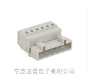 2-24通道针型连接器带销钉(SP450白灰色防错插)