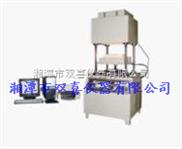DRX-Ⅱ导热系数测试仪