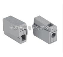 SP520便捷接线器