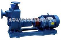 自吸泵,单相螺杆自吸泵,吸塑料颗粒自吸泵,自吸泵吸程,卧式自吸泵