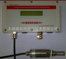 罗卓尼克HC2-S1工业温湿度露点仪