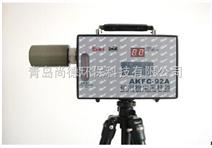 矿用粉尘采样器参数(20L/min)