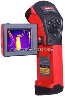 红外热成像仪 UTI160A