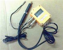 土壤温湿度记录仪/土壤温湿度计(电池供电,测量地上地下,国产) 型号: XE51ZDR20(精确