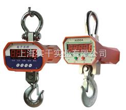 防电磁干扰低电耗电子吊秤
