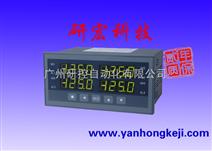 XSD多通道仪表 XSD/B-F仪表价格 多路温度显示器