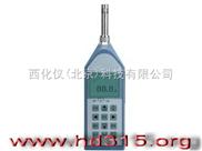 噪声类/数字声级计   型号:JH8HS5633A