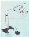 34X(NZ20A)-双人双目神经科手术显微镜268000元