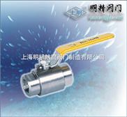 Q11F-高压 内螺纹球阀