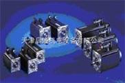 AMK电机,AMK同步伺服电机,AMK异步主轴电机,AMK异步伺服电机,AMK人机界面,AMK操作面板,AMK控制系统,AMK工控机,AMK监测系统
