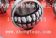 天津INA轴承一级总代理INA耐高温轴承大力促销中