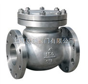 上海夏延阀门科技有限公司-不锈钢旋启式止回阀