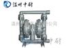 QBY型不锈钢气动隔膜泵,气动隔膜泵厂家,气动隔膜泵报价