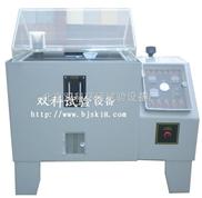 YWX-150-厂家批发供应盐雾试验箱—1台起批—免费送货上门