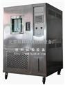 厂家批发恒温恒湿试验箱—1台起批—免费送货上门