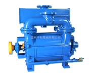 2BE型水环式真空泵