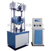 WE系列数显万能材料试验机(路腾仪器)