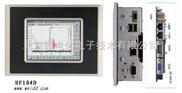 10寸凌动双核宽温工业平板电脑-10寸凌动双核宽温工业平板电脑