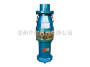 QY型充油式潜水电泵