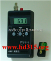 便携式ORP测定仪(国产)   型号:SKY3ORP-411