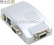 麦恩UM2000-电脑转电视视频转换器PC to TVPCTV