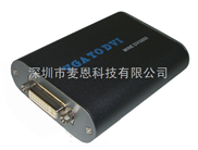 DVI3000-VGA转DVI视频转换器:MINE DVI3000
