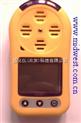 便携式复合气体检测仪(氨气,硫化氢,一氧化碳,氧气)   型号:NBH8-(NH3+H2S+CO+O2)()