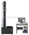 WDW型微机控制电子万能试验机