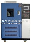 重庆霉菌试验箱×北京GJB150霉菌箱×吉林霉菌试验机