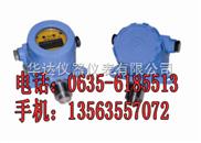 HD-700/800/900-高灵敏度HD-柴油泄漏报警器