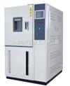 JCT-高低温试验机(超越泰琪生产)