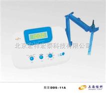 数字电导率仪DDS-11A