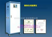 在线水质监测仪/在线水质分析仪/在线氨氮监测仪/在线氨氮分析仪