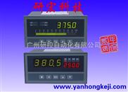 XST智能仪表|XST/D-F温控表|XST/D-F温度显示器价格