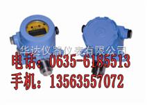 高精度HD-氢气报警器 氢气泄漏报警仪
