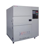 冷热冲击试验机(北京ESPEC)