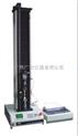LD系列电子式拉力试验机-广州试验机