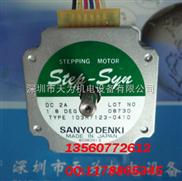 SANYO二相混合式步进电机103H7123-0410