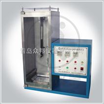 安全网垂直法阻燃性能测定仪*安全网阻燃仪*安全网阻燃性能测试仪