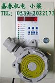 哈尔滨ZBK-1000酒精浓度/气体报警器