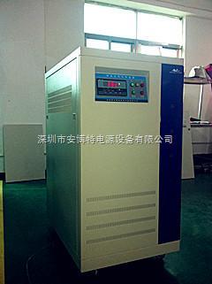 瑞士百超激光切割机配套200KVA稳压器