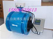 山东潍坊热水智能电磁流量计厂家