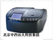 紫外可见分光光度计/哈希(含油检)   型号:HFC9-DR5000