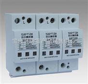 SRT100-电源电涌保护器使用建议