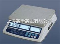 定量控制连接电脑电子计重桌秤