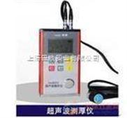 国产全新型BAT330超声波测厚仪价格报价上海, 数显超声波测厚仪Z优型号厂家旦鼎
